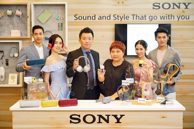 """โซนี่ไทย เดินหน้าส่งทัพผลิตภัณฑ์เครื่องเสียงครบไลน์ ให้ประสบการณ์การฟังเพลง """"feel the sound all around"""" - โซนี่ไทย เดินหน้าส่งทัพผลิตภัณฑ์เครื่องเสียงครบไลน์ ให้ประสบการณ์การฟังเพลง """"Feel The Sound All Around"""""""